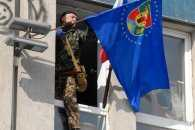 Як із захоплення СБУ почалася війна з Росією на Луганщині (ФОТО, ВІДЕО)