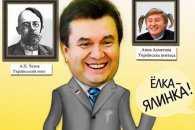 17 відеоприколів Януковича, які можна дивитися безкінечно