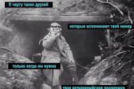 Армійські софізми - 67 (18+)…
