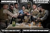 Армійські софізми - 68 (18+)…