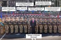 Армійські софізми - 69 (18+)…