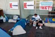 Як воно, бути мігрантом у власній країні: Антологія DEPO.ua
