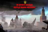 Армійські софізми - 76 (18+): З Днем ЗСУ…