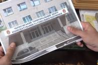 Терцентр Чернігів
