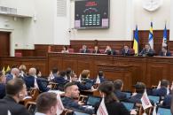 Что назаседал Киевсовет: По 740 тысяч дл…