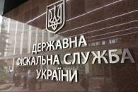 Почти 60% налогоплательщиков на Тернопол…