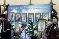 В Одесі мародери пограбували квартиру сім'ї, яка загинула в пожежі