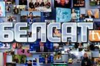 """Врятувати """"Белсат"""": Як білорусам вдалося захистити культовий телеканал"""