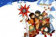 Для хмельничан Різдвяне свято влаштують в Будинку культури