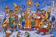 Упродовж 7 і 8 січня запоріжців та гостей обласного центру розважатимуть козаки і колядники