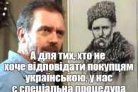 Теорія привокзального бомжа. На кого треба тиснути задля українізації