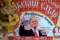 Без води, але з солодким Трампом: Як в окуповaному Криму почaвся 2017 рік