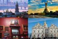 Що приваблює туристів у Києві найбільше