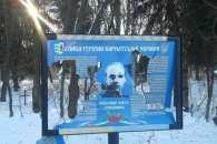 На Хустщині познущались над могилою поручника Карпатської Січі