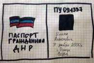 """На окупованій Донеччині знайшлося більше 40 тисяч осіб, які отримали """"паспорт """"ДНР"""""""