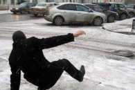 Миколаївців попереджають про ожеледицю на дорогах