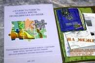 На Полтавщині у 2016 році жертвами рабства стали 11 осіб