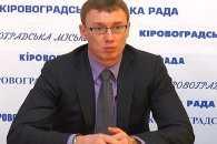 Нa секретaря міськрaди Кропивницького склaли aдмінпротокол і передaли до суду