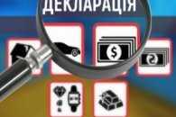 """На Миколаївщині чиновник, який не подав декларацію, """"попався"""" прокуратурі"""