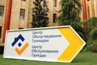 В Одесі Центр адмінпослуг закрито через обшуки у будівлі банку Кауфмана