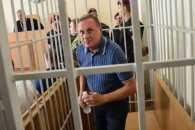 Стало відомо, коли почнуть розглядати справу Єфремова на Луганщині