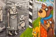 Глосарій мемів тижня. Бідний Путінушка та Трампотраст