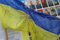 У Кривому Розі біля меморіалу палили прапор України