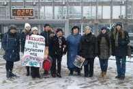 Зоозахисники Вінниці вийшли під мерію на акцію протесту проти живодерів