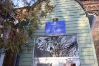 У Кропивницькому обставини смерті дитини учасника АТО вивчає спеціальна комісія