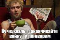 Коли Україна вийде з війни. Чому розмови між українцями та росіянами вже ніколи не буде