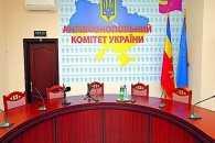У 2016 році хмельницькі антимонопольники оштрафували порушників на майже два млн.грн