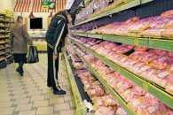 Вартість продуктів здорожчала на 4-40%