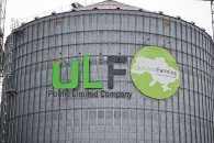 Відкритий лист власника UKRLANDFARMING PLC щодо бажання керівництва Нацбанку знищити компанію
