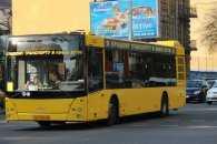 У Києві за кермом автобуса помер водій, – ЗМІ