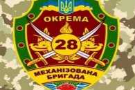 """Військових 28-ї Одеської мехбригади будуть навчати американські """"Громові птиці"""""""