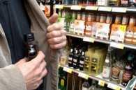 На Сумщині юнак унадився красти алкоголь у супермаркетах