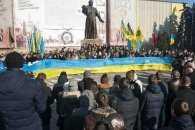 У Чернівцях на День Соборності України утворять Ланцюг Єдності