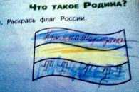 Вісім популярних суджень, які заважають повернути Крим