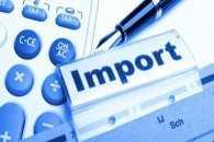 Майже на третину зросла на Хмельниччині кількість імпорту