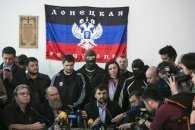 """У 2017 році """"ДНР"""" планує розповзтися за межі Донецької області"""