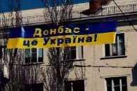"""Чому """"Л-ДНР"""" не варто рівнятись на Крим"""