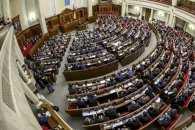 Рада взялася за Конституційний Суд і освіту (ТРАНСЛЯЦІЯ)