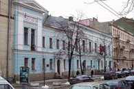 Дружина Мішеля Терещенка хоче наректи його прізвищем київський музей російського мистецтва