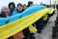 У День Соборності України вінничани візьмуться за руки