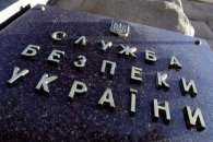 """Служба безпеки України нагадує: """"На тебе чекають вдома"""""""