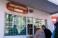Cобі дорожче. Roshen залишить росіян без дешевого солодкого