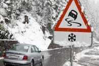 Через мокру і вітряну погоду аварійність на дорогах Хмельниччини знов критична