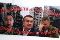 В окупованому Криму посміялись з маріонеток Кремля