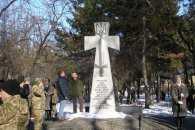 У Дніпрі на День Соборності відкрили пам'ятник січовим стрільцям