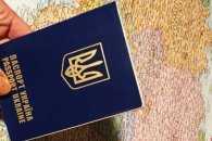 Українці і еміграція: Чому іноді краще їхати геть